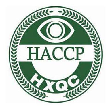 haccp认证费用_美国-欧盟有机产品认证-HACCP认证-lso22000食品安全-GAP良好农业规范 ...